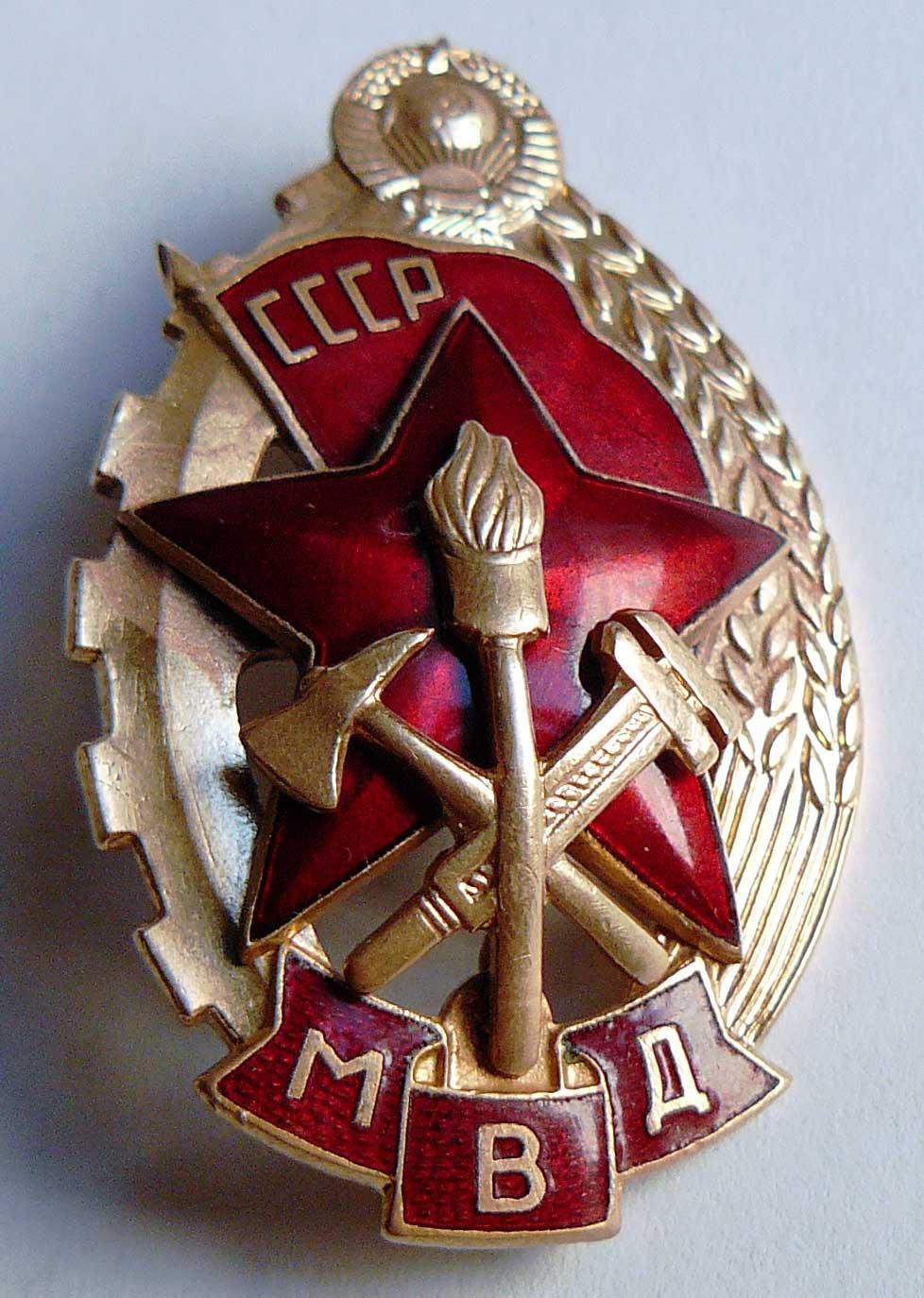 картинки с днем советской пожарной охраны старается