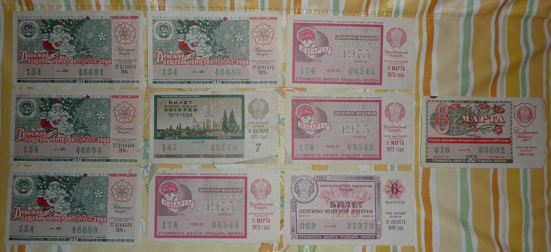 дизайн лотерейных билетов картинки