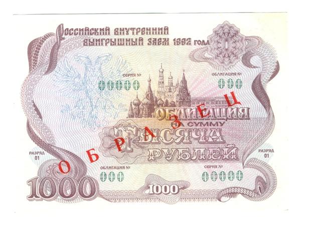 выдача займов в москве