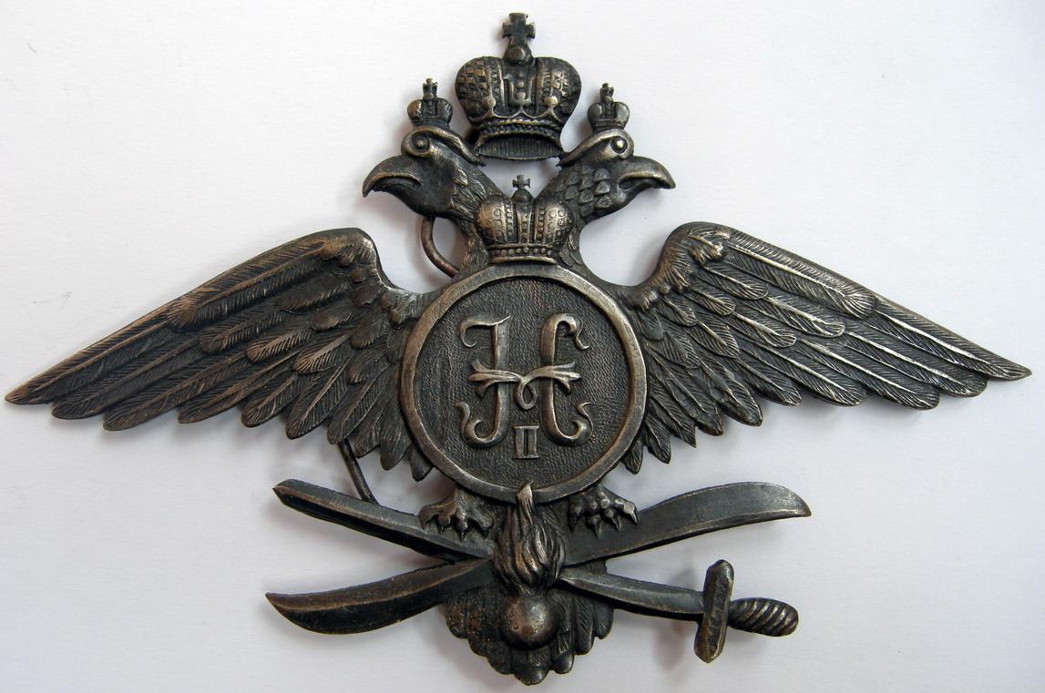 Значок отличия царских военных летчиков фото