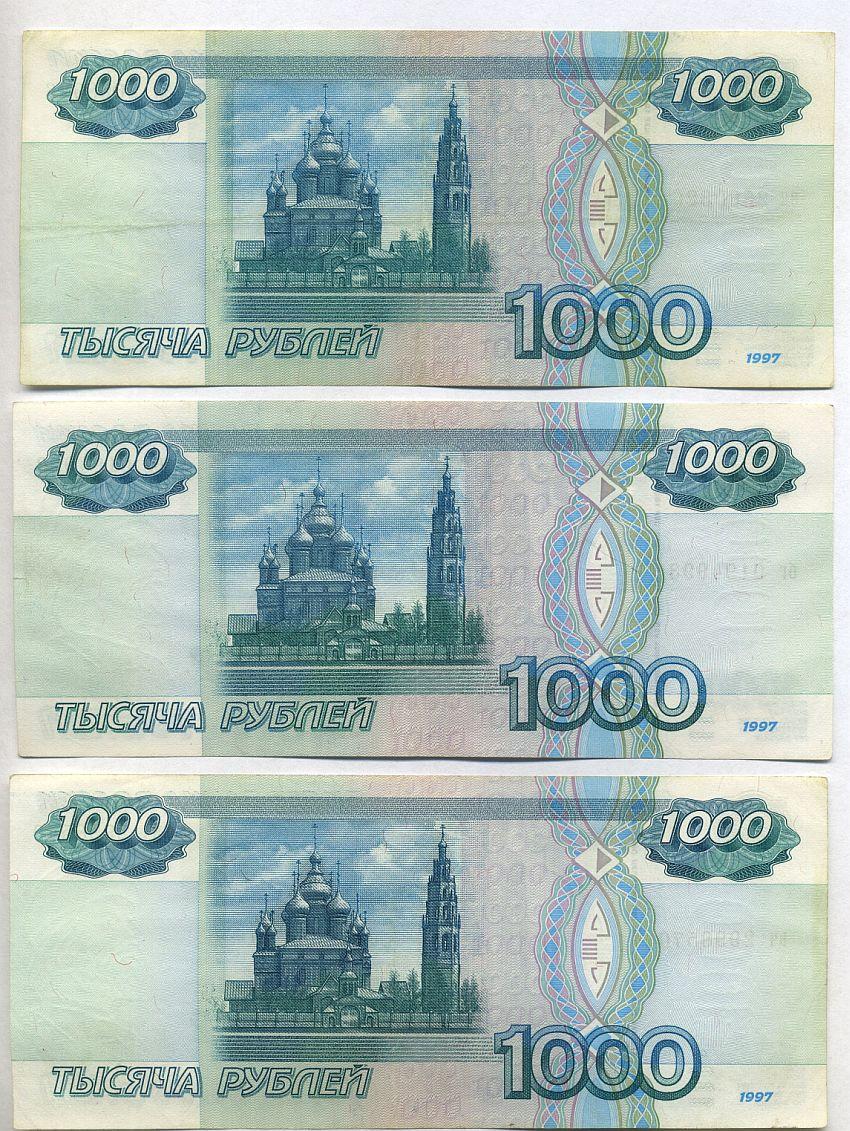 До2000руб девки 1000р