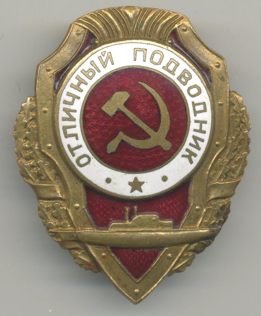 советское право в годы