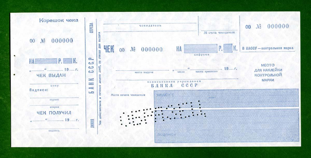 мужское пальто максимум снять в день с чековой книжки карте районам