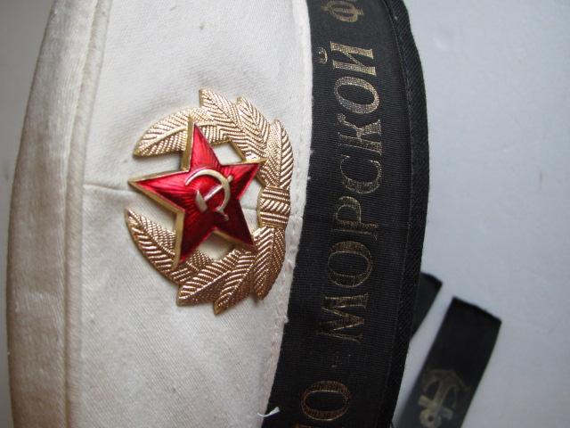 Бескозырка Военно - морской флот : Советский Союз.