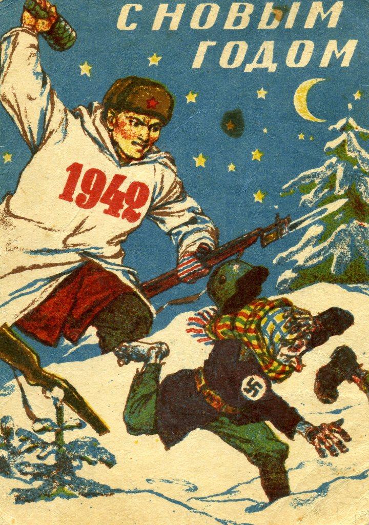 Открытки советские 1930 год, марки