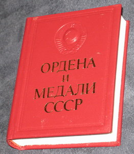 download Developments in Soviet Politics