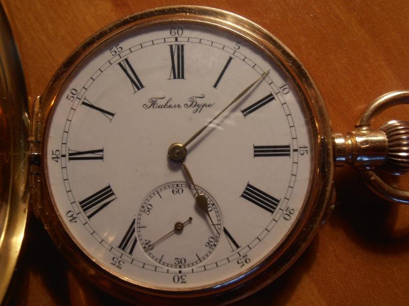 Павла буре золотых часов стоимость часы diesel продать