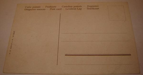 Открытки питер, открытки ришар цена