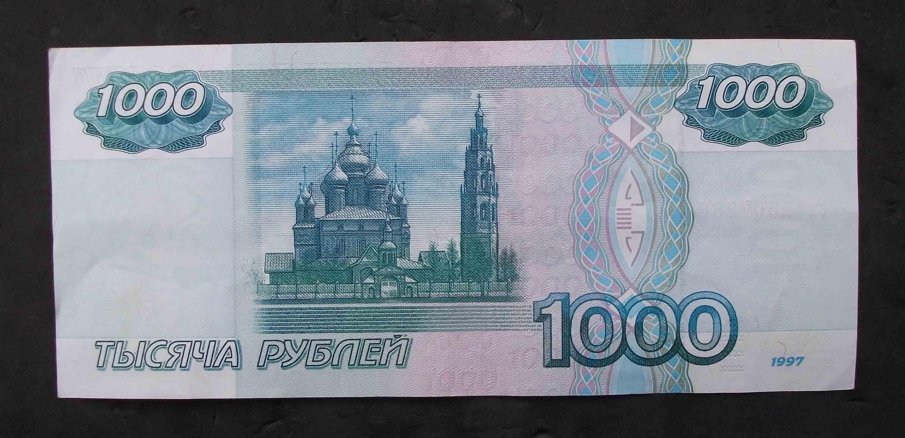Секс 1000 рублей в час 5 фотография