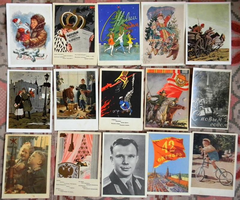 Редкие советские открытки 9