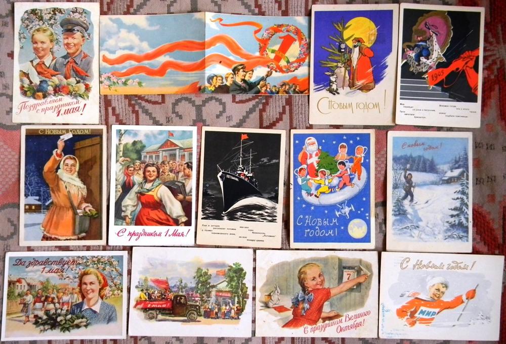 Редкие советские открытки 95