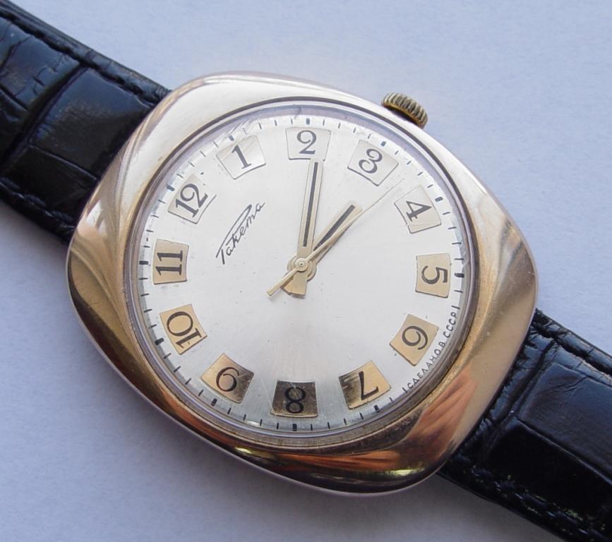 В году золотых часов стоимость 1961 стоимость час молоток на