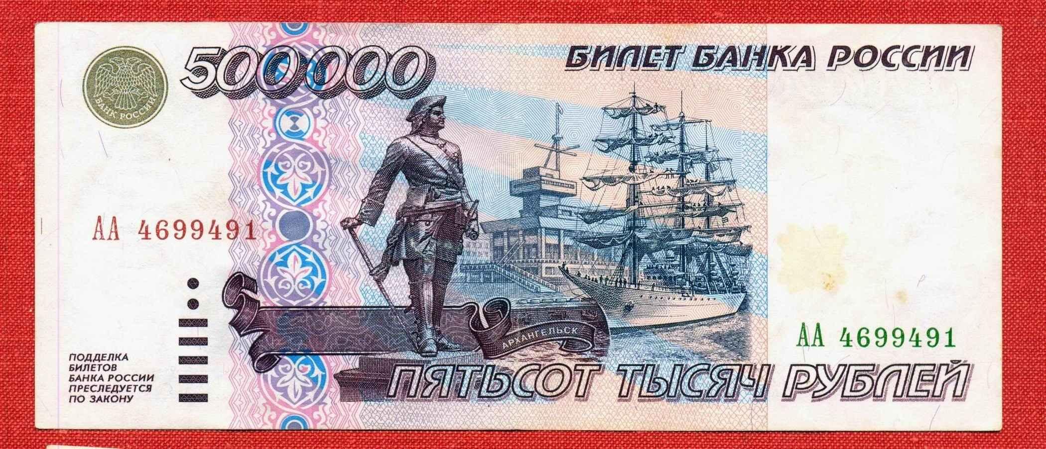 Секс за 500 рубле 3 фотография