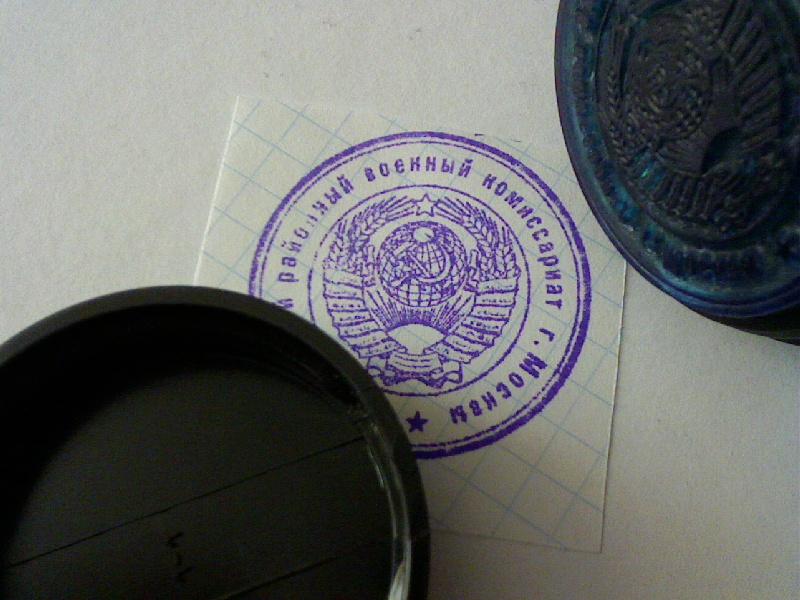 Круглая печать дежурной части фото