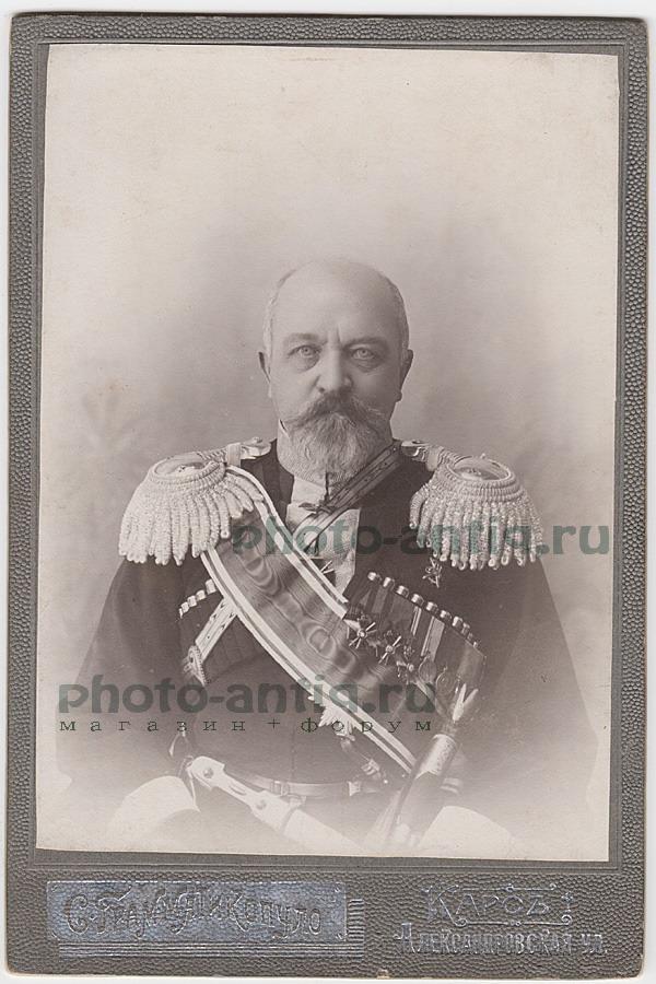 Казаки в персии 1909-1918 - 11jpg