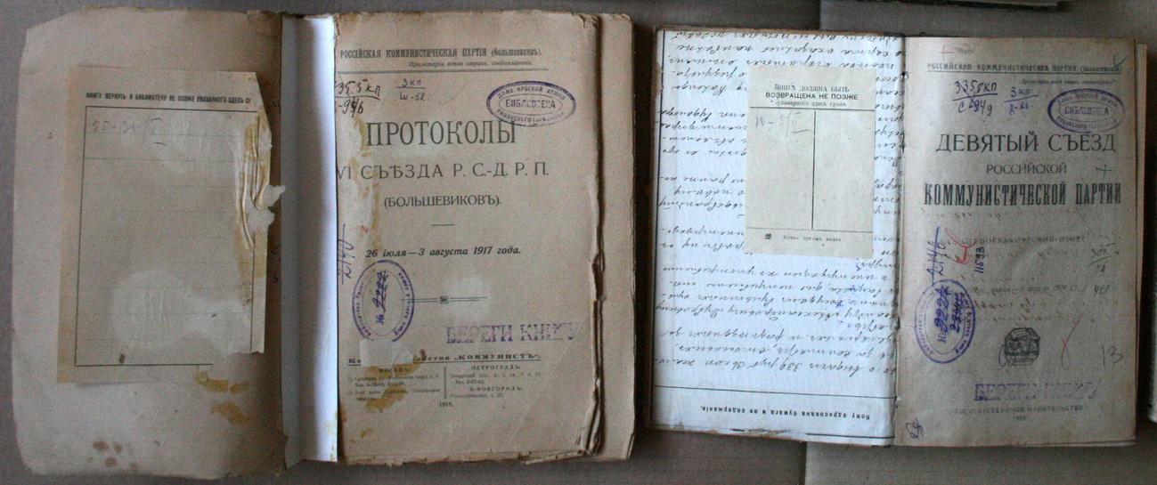 Ге зиновьев лб каменев ни бухарин вм молотов политбюро цк ркп(б) 1921