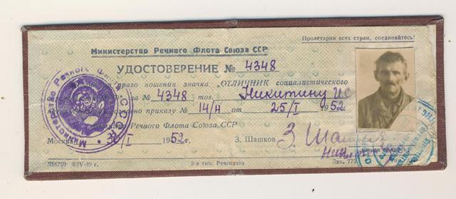 новокузнецк транскредит банк