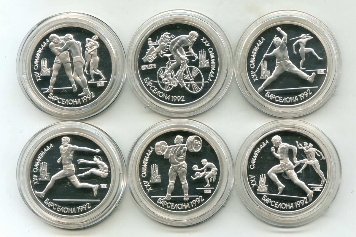 фото гурта монет олимпиада в барселоне этом, весь