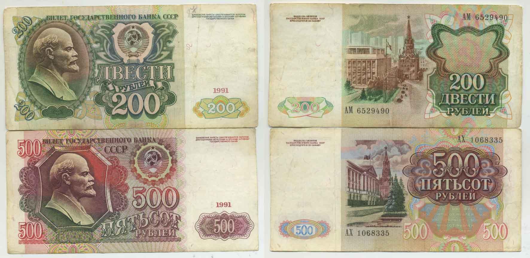 Проститутка за 100 рублей 27 фотография