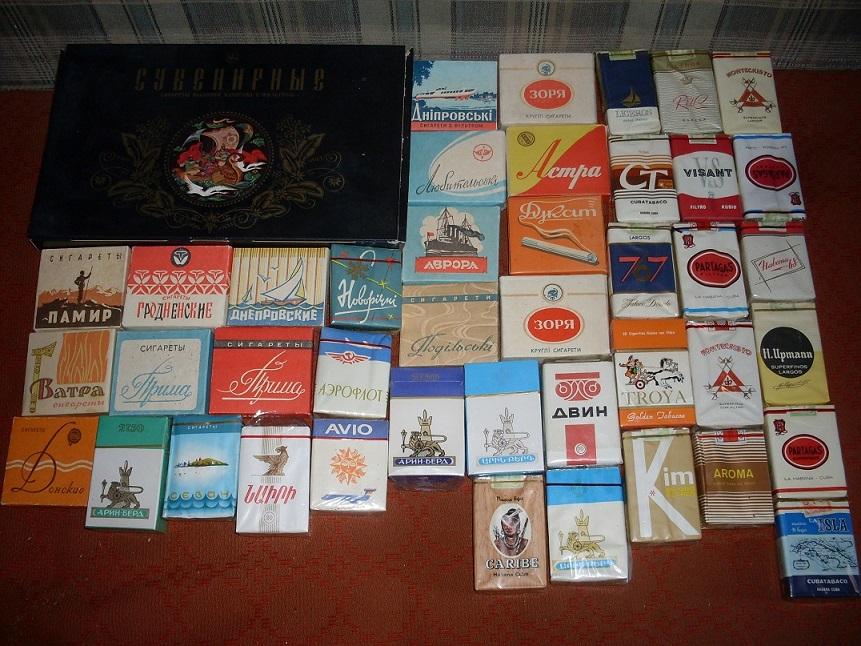 Марки советских сигарет список с картинками конфетное