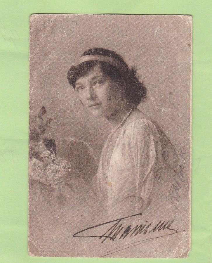 Открытки притчами, открытка татьяна николаевна