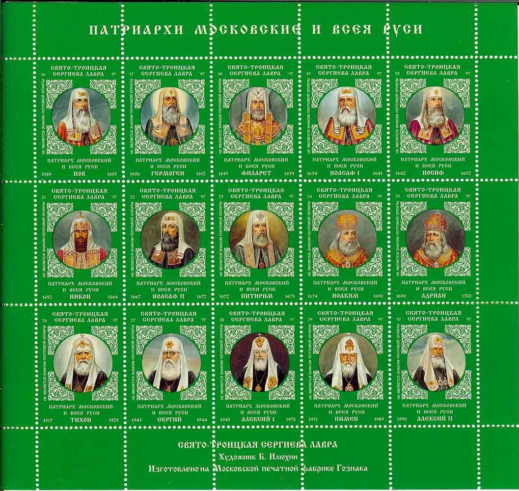 sriv-tselok-russkim-muzhikom