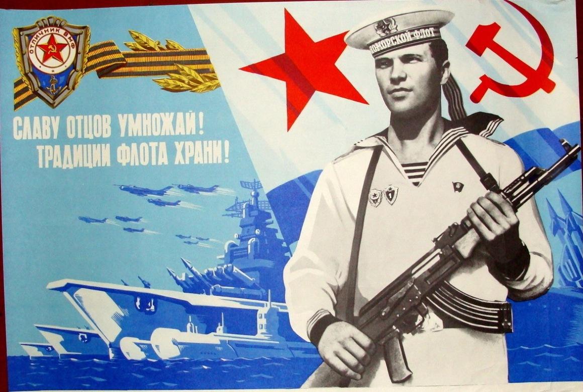 день советской армии и военно морского флота фото оригинальной модели