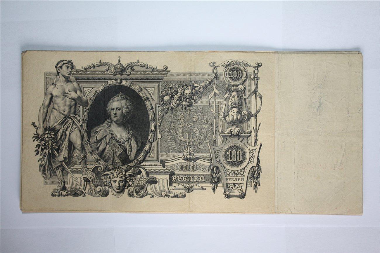 Сколько стоит открытка которой 100 лет, картинки детей фото