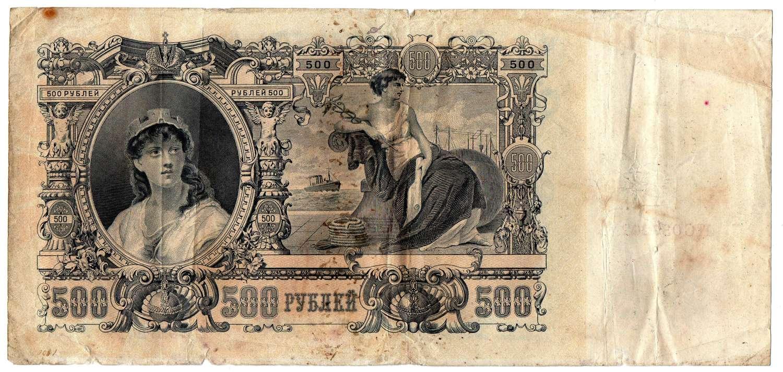 Шлюхи сочи 500 рублей 7 фотография