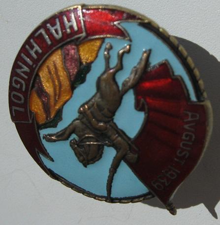 Советский союз - знаки, значки, жетоны