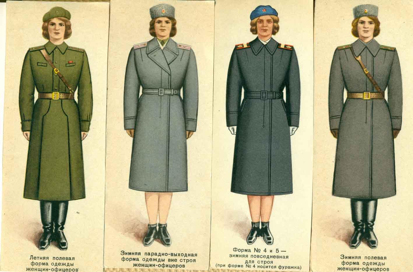 Советские женщины в рисунках 3 фотография