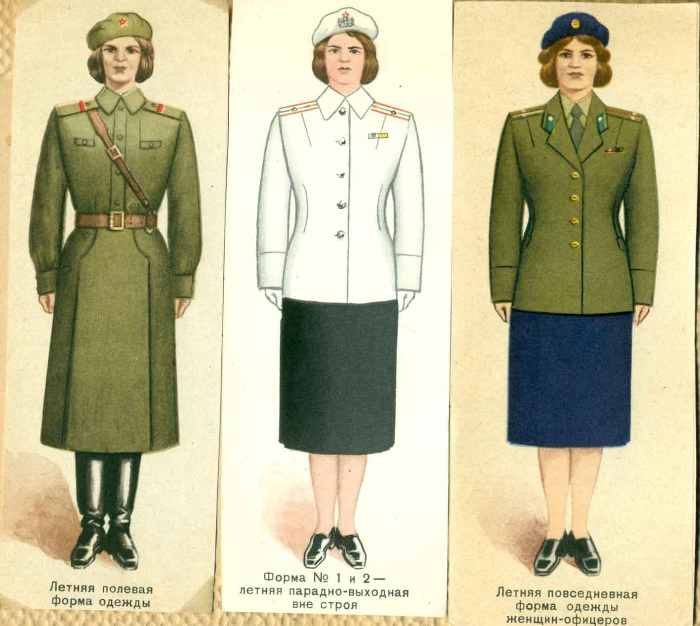 Советские женщины в рисунках 12 фотография