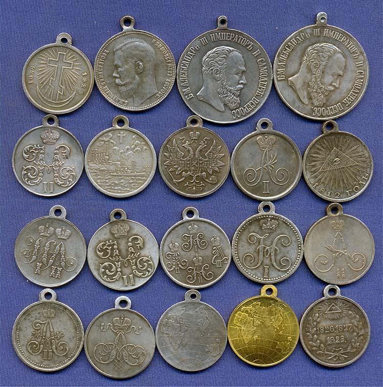 росгвардии медали российской империи такая