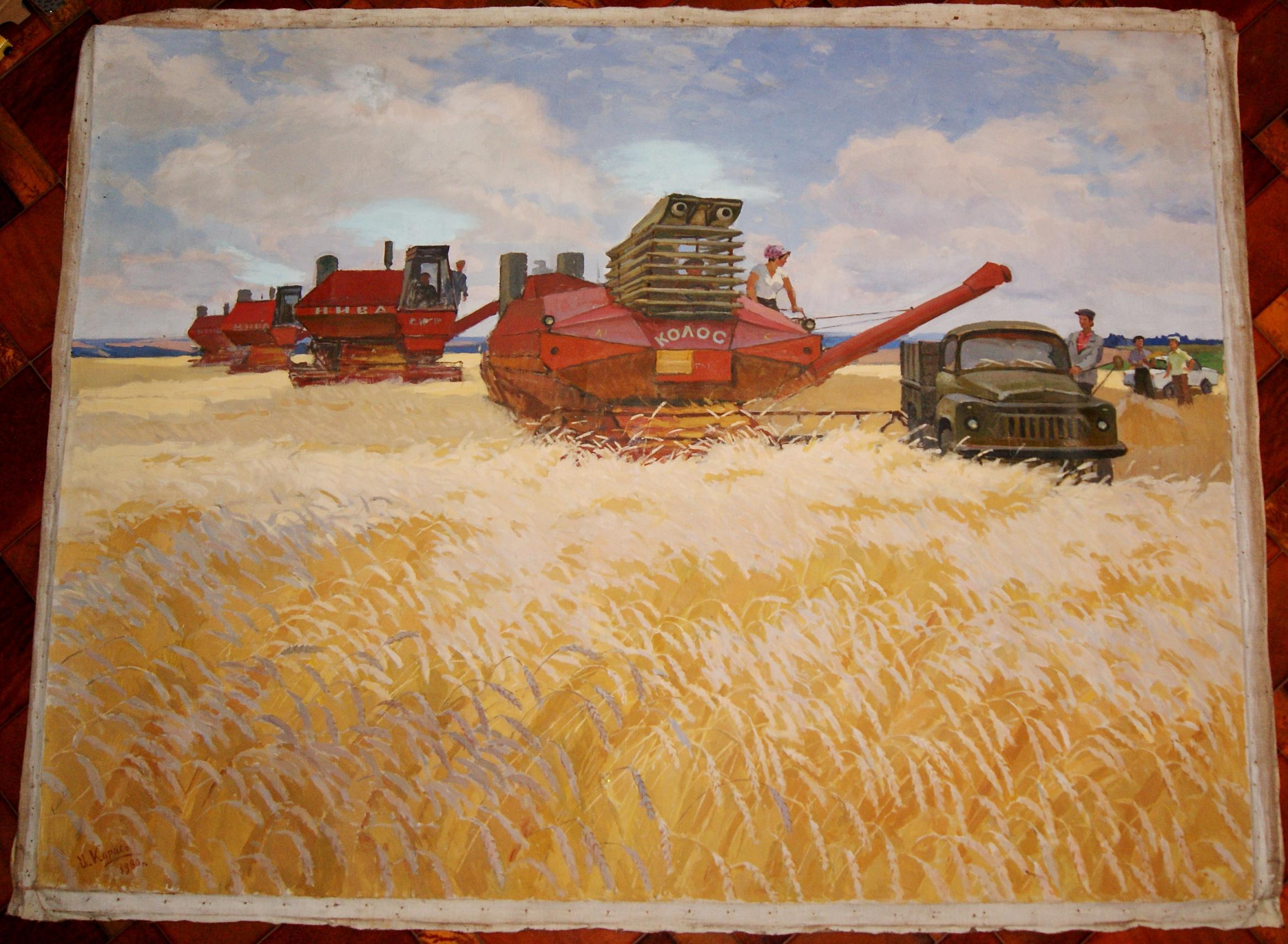 Картинки, открытка хлеборобы