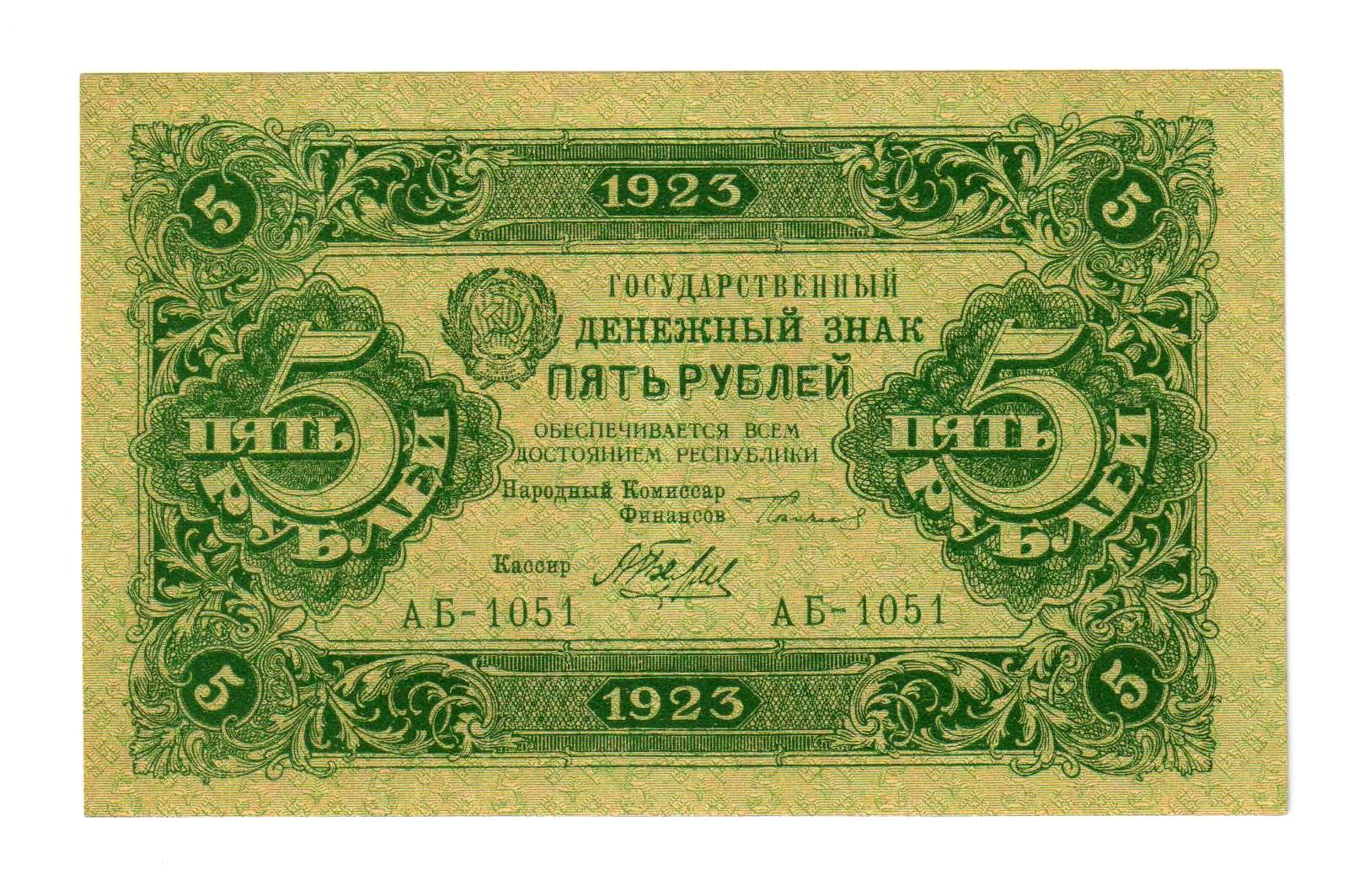 шлюхи по 1000 рублей ростов