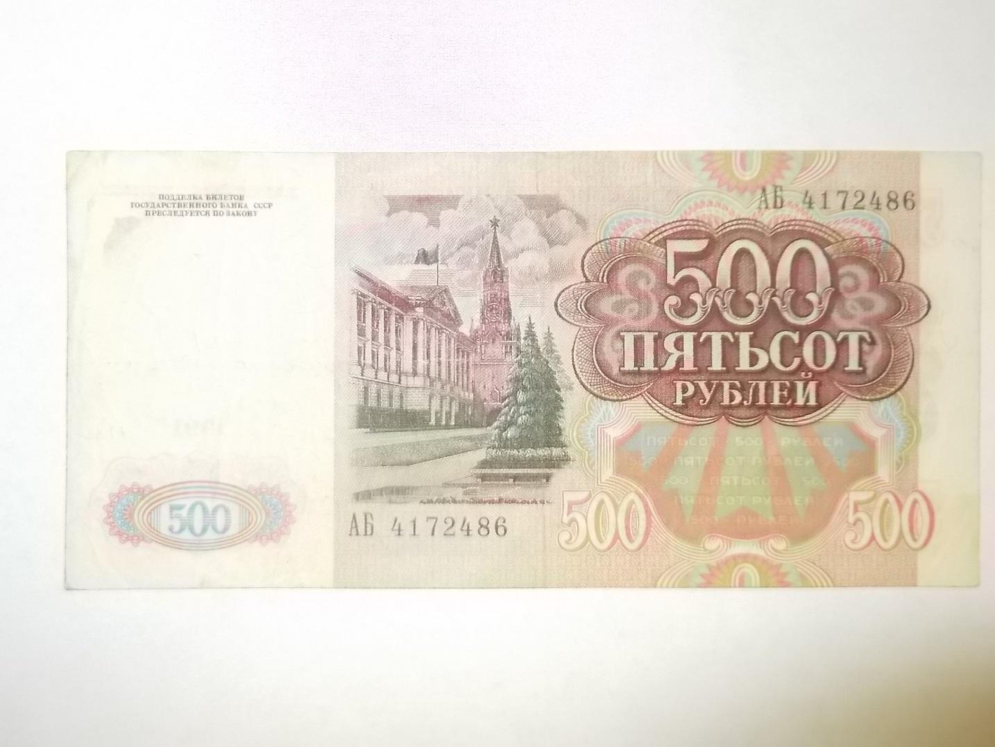 Проститутке в москве за 500 рублей 8 фотография