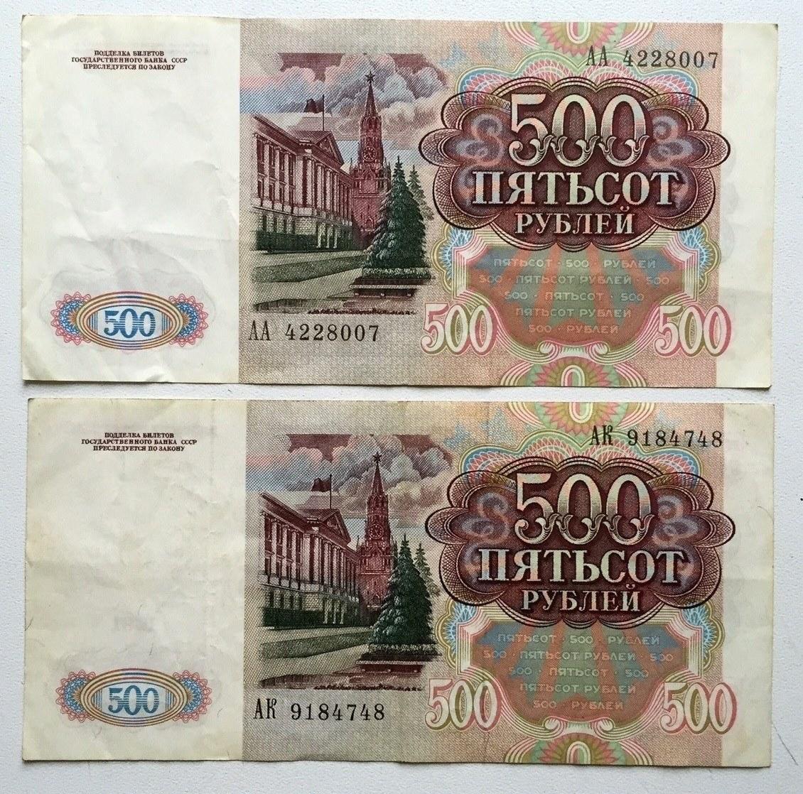 Снять девушку до 1000 рублей москва 18 фотография