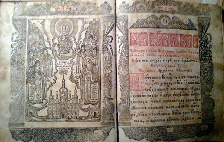 Учебник истории украины 8 класс читать онлайн