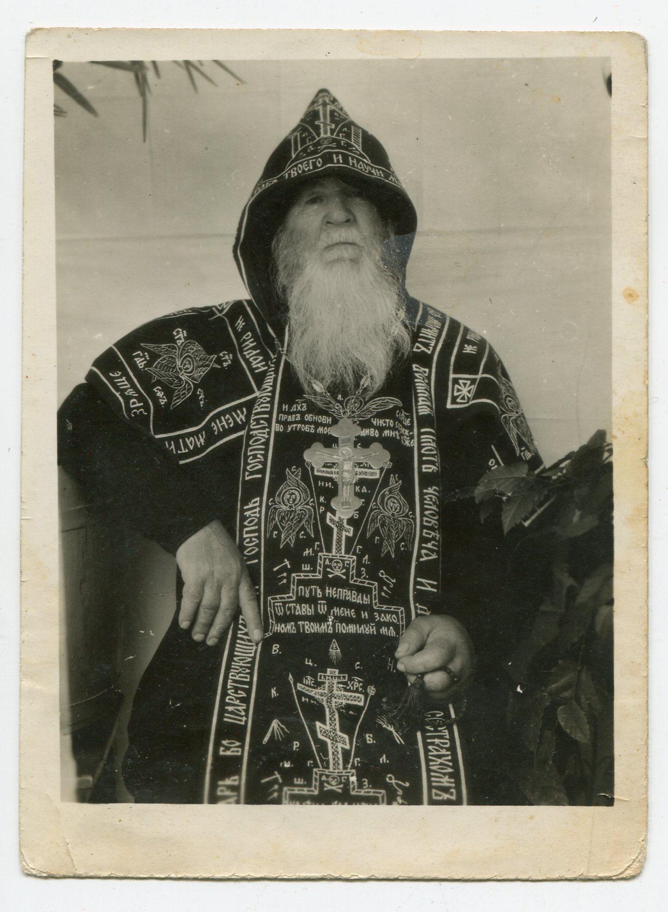 амфилохий почаевский фото любой набор можно