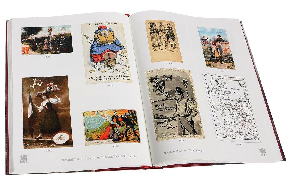 Издатели открыток, картинки