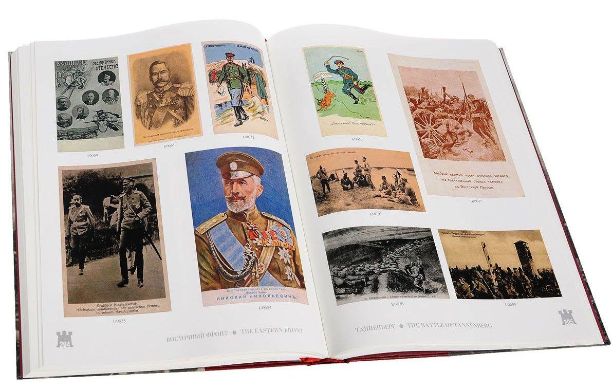 Про железнодорожников, издательство почтовых открыток