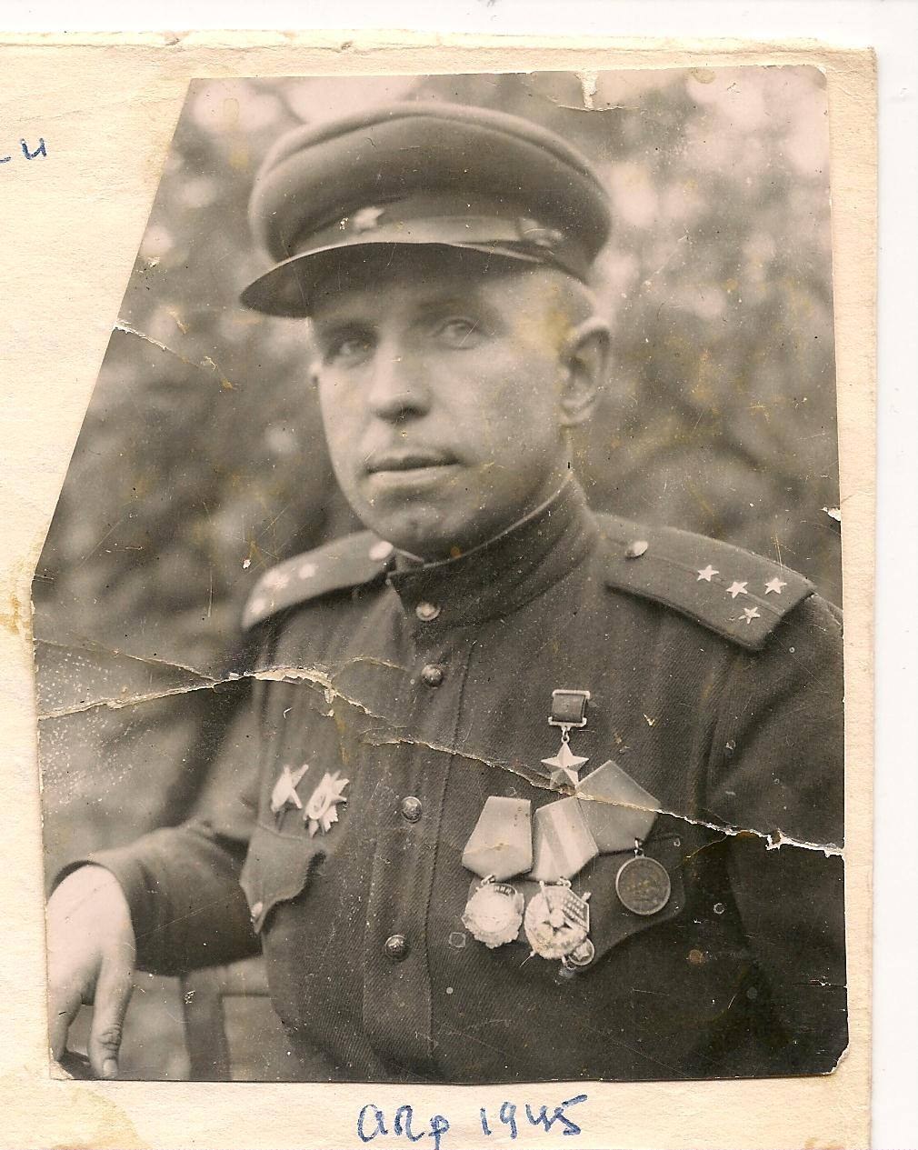 4 гвардейской зенитно-артиллерийской киевско-лодзинской краснознаменой орденов кутузова, богдана хмельницкого дивизии