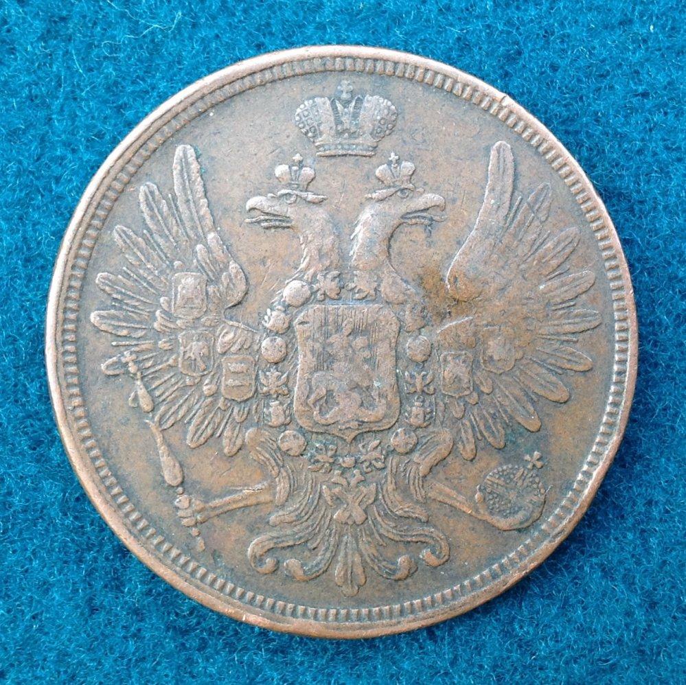 Год: 1859