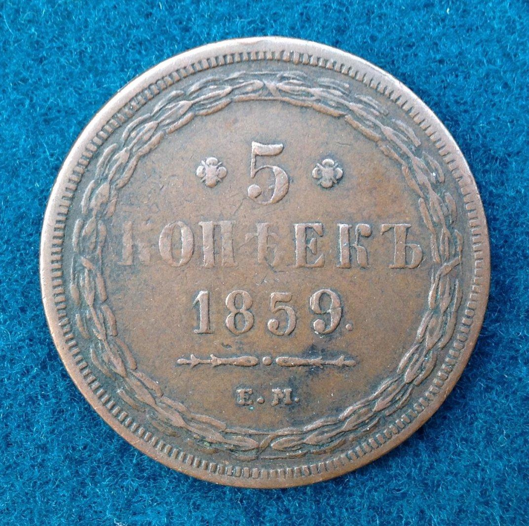 Монеты ссср 1948 года стоимость редкие разновидности
