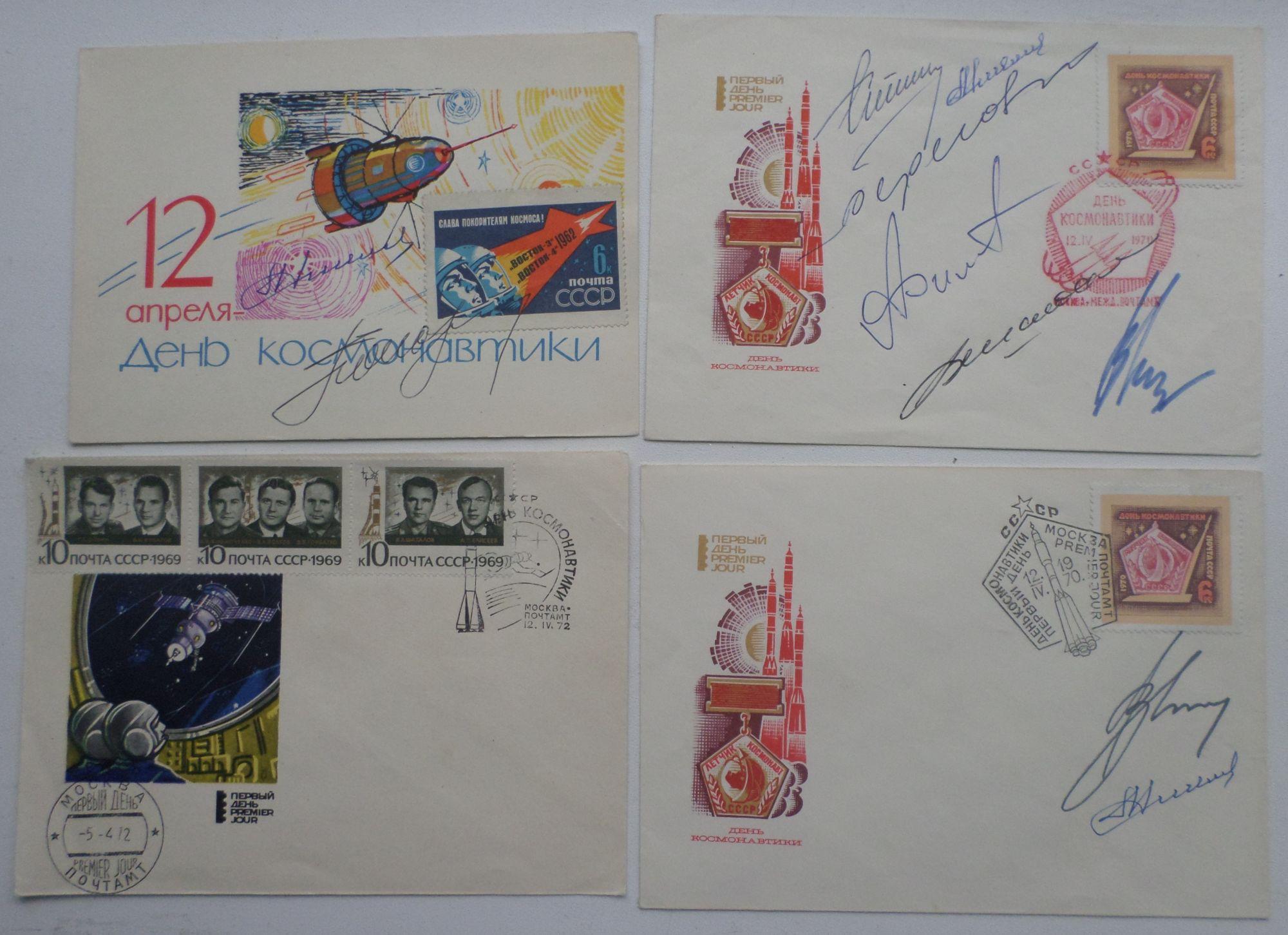 Надписью для, куплю открытки с автографами космонавтов