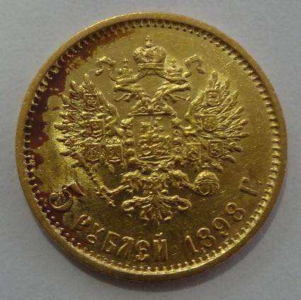 Золотая монета 5 рублей николай ii 1898 годаметалл: золото 900вес: 4,30 граммбуквы на гурте аг