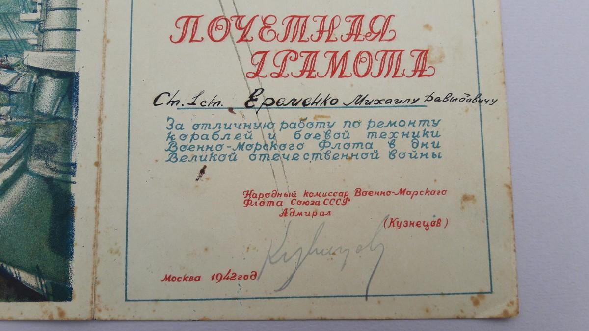 download Historycy polscy, litewscy i białoruscy wobec