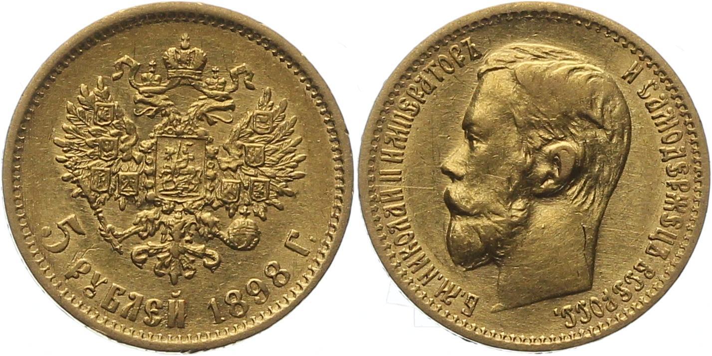 Россия 5 рублей золото 1898 аг николай ii императо