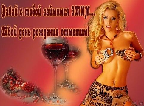 seks-i-den-rozhdeniya-stihi