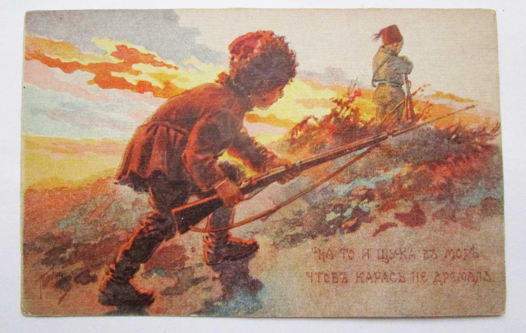 Ретро открытка военная, надписью хочу